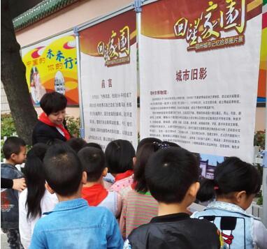 市博物馆走进东方红小学_文博简讯_概况_湖北小学生高度近视图片